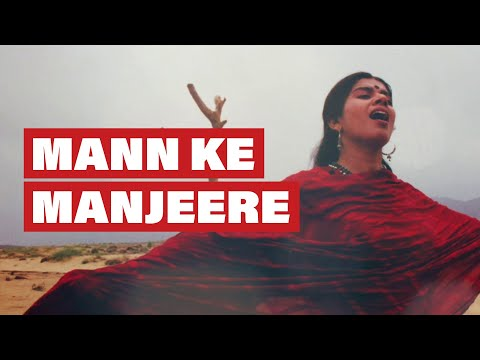 Mann Ke Manjeere (English Version)