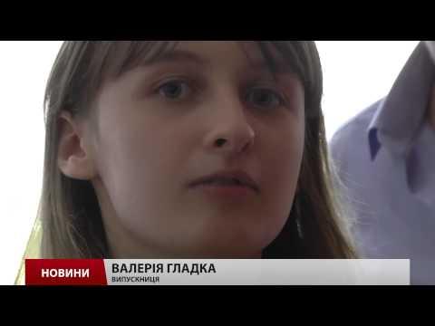 Дівчина, яка найкраще в Україні здала ЗНО, байдикувала на уроках
