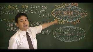 地理の羅針盤