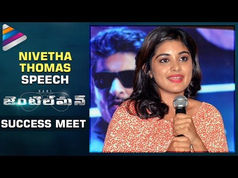Nivetha Thomas Apologizes Mani Sharma | Nani Gentleman Movie | Success Meet | Surabhi | #Gentleman