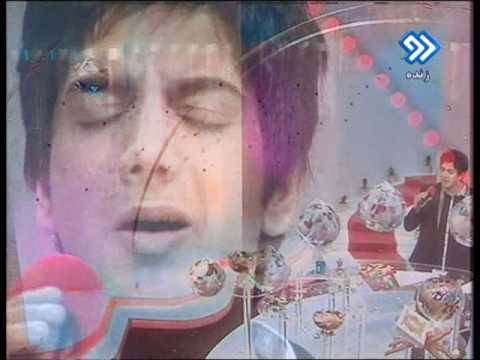 Farzad Farzin-midunam.wmv video
