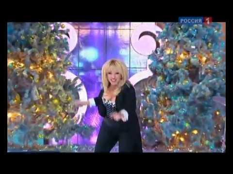 Ирина Аллегрова Ты не такой Голубой огонек 2012
