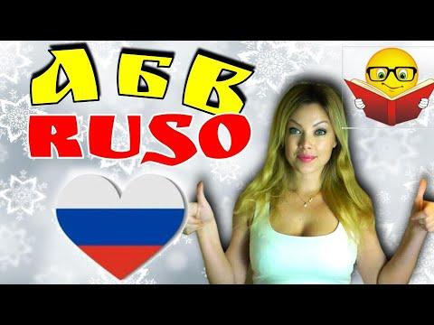 Escucha Podcast Curso del idioma ruso - iVoox