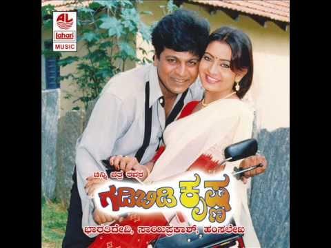 Kannada Hit Songs   Taka Taka Takaisu Song   Gadi Bidi Krishna Kannada Movie