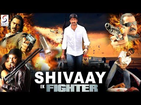 Shivaay Ek Fighter - Dubbed Hindi Movies 2016 Full Movie HD l Gopichand Anushka Shetty