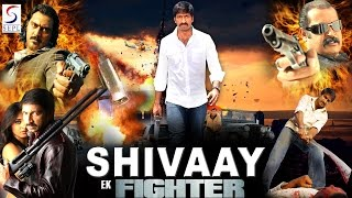 Shivaay Ek Fighter - Dubbed Hindi Movies 2016 Full Movie HD l Gopichand Anushka Shetty