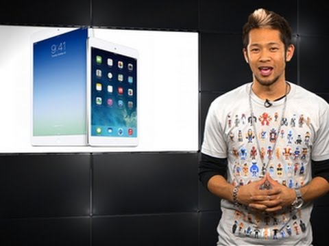 Apple Byte - Is a big screen iPad coming in 2014?