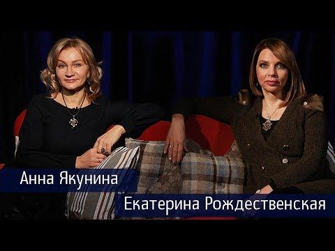 ПРОЖИЗНЬ - Анна Якунина 16+