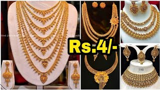Artificial Bridal Jewellery Wholesale Market || Cheapest Bridal Jewellery in Barabazar Market