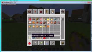 Как приручить лошадь в minecraft 1.6.2