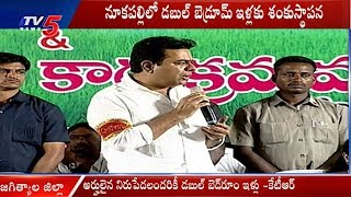 KTR, Kavitha Lay Stone For Housing Project In Jagtial