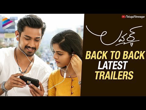 Lover Back to Back Latest Trailers | Raj Tarun | Riddhi Kumar | Dil Raju | Telugu FilmNagar