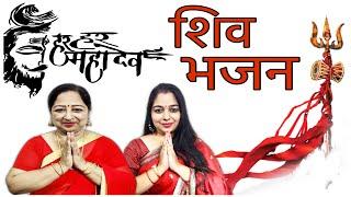 सभी दुःखो को मिटाने वाला भजन। शिव भजन। सावन स्पेशल।आओ महादेव मोरी नगरी संग में लाओ माँ गौरी।#hemaji
