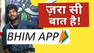 That's it...BHIM(Bharat Interface for Money) App