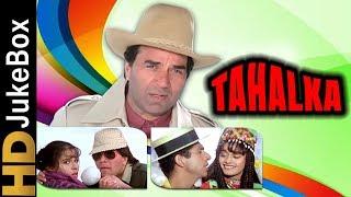 Tahalka 1992 | Full Video Songs Jukebox | Dharmendra, Naseeruddin Shah, Aditya Pancholi