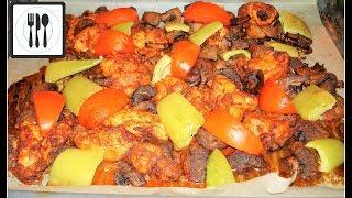 Курица с грибами в духовке по-Турецкому рецепту с помидорами и перцем/Tavuk mantar sote tarifi
