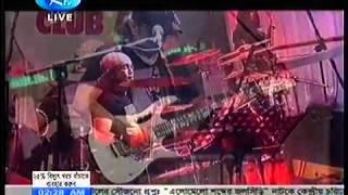 ▶  Palate chai.. LRB Live   RTV 2013 i   YouTube