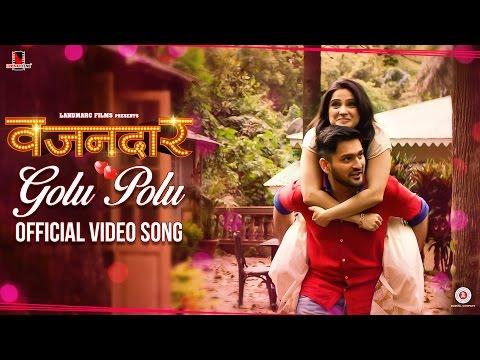 Golu Polu Official Video Song | Sai Tamhankar | Priya Bapat | Landmarc Films thumbnail