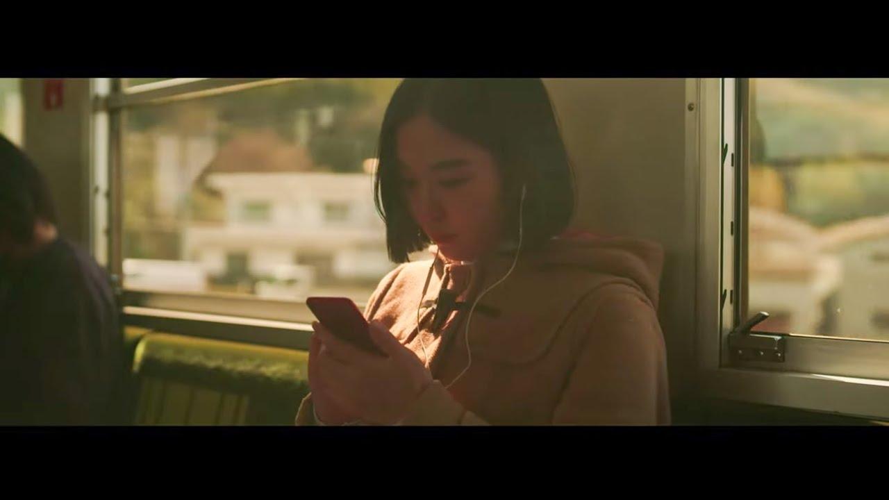 "ROTH BART BARON - ""HERO""のMVを公開 (映画『新青春』予告編 - 監督:菱川勢一 (DRAWING AND MANUAL)) thm Music info Clip"