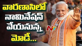 PM Narendra Modi To File Nomination From Varanasi Today | NTV