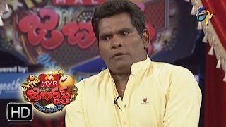 Chammak Chandra Performance | Extra Jabardasth | 11th November 2016 | ETV  Telugu
