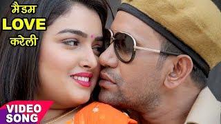 Dinesh Lal निरहुआ का नया सबसे हिट गाना - Nirahua - Aamrapli Dubey - SIPAHI Bhojpuri Movie Songs