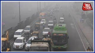 Download Shatak Aajtak: Smog Hits Severe Level, Kejriwal Govt Free To Do Sprinkling Of Water 3Gp Mp4