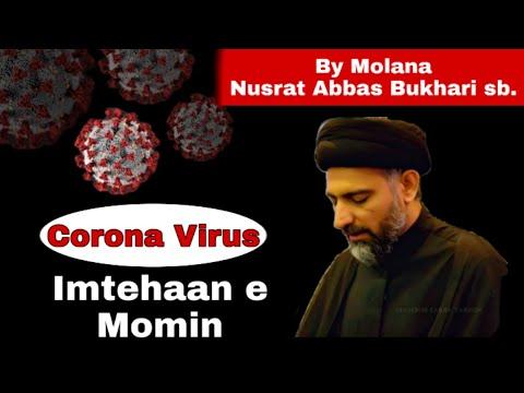 Corona Virus Aur Imtehan e Momin | Speaker Molana Nusrat Abbas Bukhari 2020 | Rajab 2020