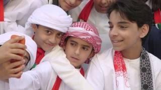 إماراتي سلام Emarati Salam