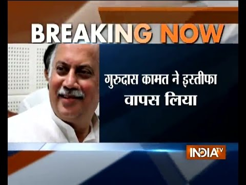 Congress Leader Gurudas Kamat Withdraws Resignation, Will Continue to Serve the Party