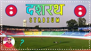 Watching Live Football for the 1st time at Dasharath Stadium, Nepal