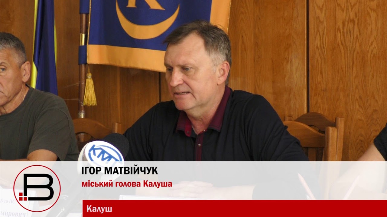 Ігор Матвійчук про смерч із градом: «Такого природного катаклізму я не бачив»