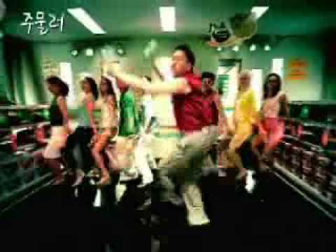 サイ 韓国CM動画「ジュムロ」
