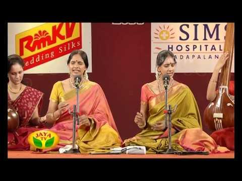 Margazhi Utsavam Ranjani & Gayathri Part 01 - On 29/12/14