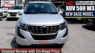 New XUV500 W3 Base Model Detailed Review with On Road Price | XUV500 W3 2019