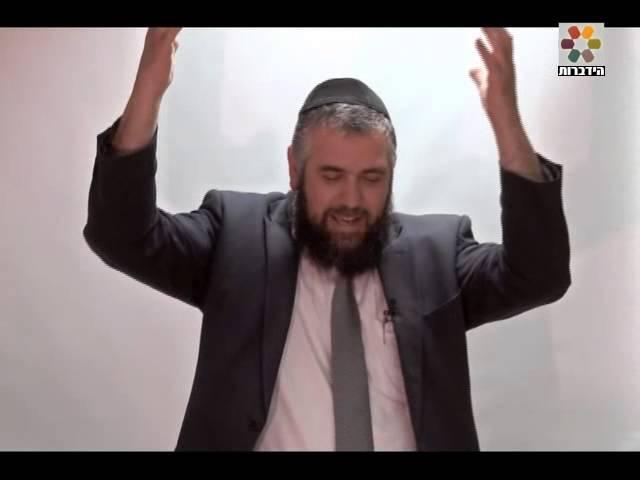 הרב אבנר קוואס - זוגיות על פי המגילה