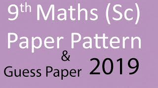 9th maths pairing scheme and Guess paper 2019