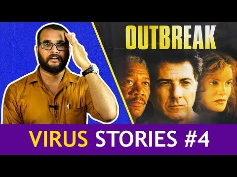 Outbreak Movie Review | ചരിത്രം ആവര്ത്തിക്കാതിരിക്കാന് | #VirusStories04