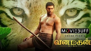 Vanamagan - Moviebuff Sneak Peek 2 | Jayam Ravi, Sayyesha Saigal - Directed by Vijay