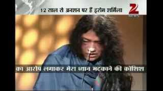 Zee News EXCLUSIVE  : Meet Irom Sharmila IRON LADY who is fasting for 12 YEARS