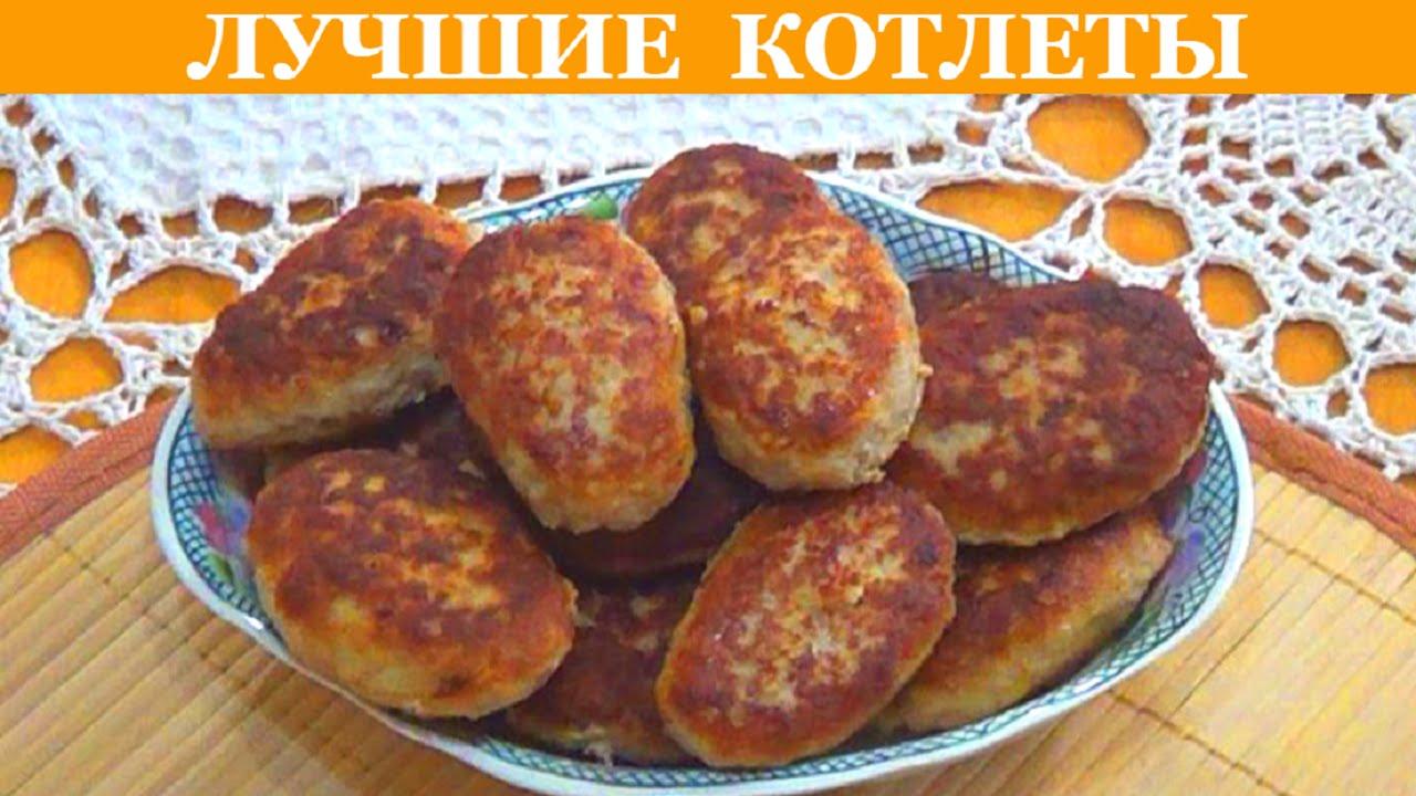 Вкусные котлеты с овсянкой рецепт пошагово 120
