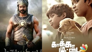 Two Blockbuster Tamil Films enter Oscar race