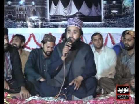 Tu Shah E Khuban Tu Janay Jana Hai Chehra Umm Ul Kitab Tera | Naat By Khalid Hussain Khalid video