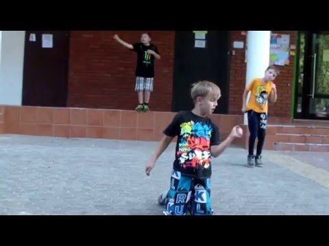 Уличные Танцы!! ДЕТИ!!!!