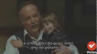KARADAYI - ΚΑΡΑΝΤΑΓΙ SEASON 2 E51 TRAILER 2 GREEK SUBS