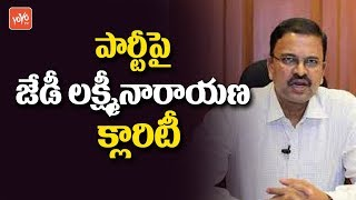 JD Lakshminarayana Clarity About Party Establish | Political News