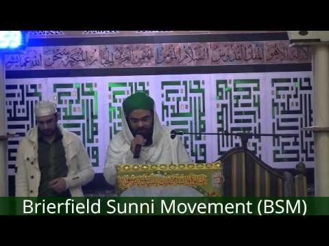 Shoaib Ahmed Attari, Naat, Muharram, 2013, Brierfield video