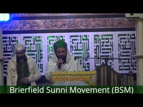 Shoaib Ahmed Attari, Naat, Muharram, 2013, Brierfield video