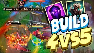 🔥¿PODREMOS GANAR 4vs5?🔥 | Build para Reventar | Warwick | LoL | SeVenJungle