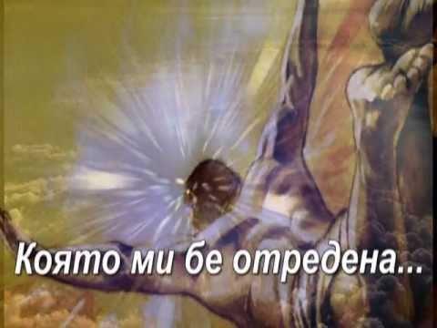 Виктор Борджиев - Скитник между звездите